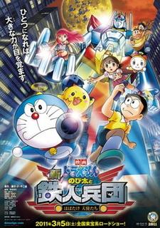 Doraemon Movie 31: Shin Nobita to Tetsujin Heidan - Habatake Tenshi-tachi