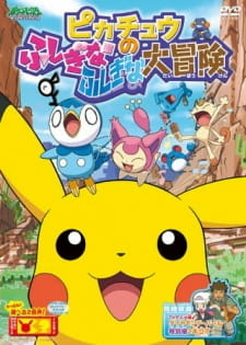 Pokemon: Pikachu no Fushigi na Fushigi na Daibouken