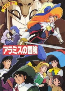 Anime Sanjuushi: Aramis no Bouken