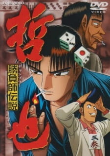 Shoubushi Densetsu Tetsuya