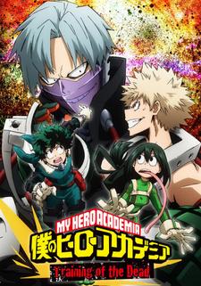 Boku no Hero Academia: Training of the Dead