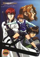 Weiß Kreuz OVA