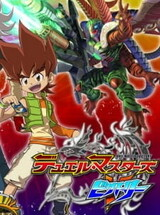 Duel Masters Victory