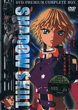 Shadow Skill: Kurudaryuu Kousatsuhou no Himitsu