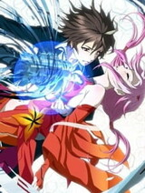 Guilty Crown: Kiseki - Reassortment