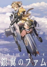 Last Exile: Ginyoku no Fam - Adjournment