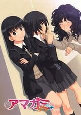 Amagami SS+ Plus: Extra Episode+ Plus