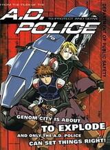A.D. Police (TV)