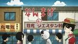 Sayonara Zetsubou Sensei Special Omake