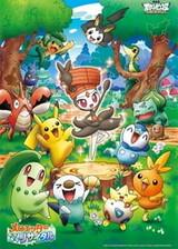 Pokemon: Meloetta no Kirakira Recital