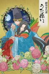 Chouyaku Hyakuninisshu: Uta Koi. - Sake to Kikoushi ~ Murasaki Kishikibu to Kintou
