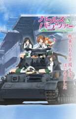 Girls & Panzer: Shoukai Shimasu!