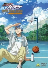 Kuroko no Basket: Oshaberi Shiyokka