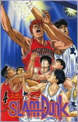 Slam Dunk (Movie)