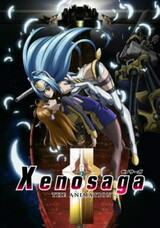 Xenosaga The Animation