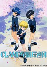 Clamp Gakuen Tanteidan