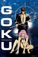 Midnight Eye: Gokuu