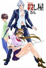 Koroshiya-san: The Hired Gun