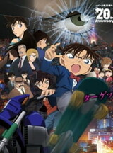 Detective Conan Movie 18: The Sniper from Another Dimension