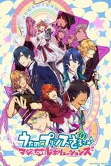 Uta no☆Prince-sama♪: Maji Love Revolutions
