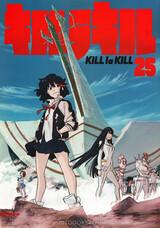 Kill la Kill Specials