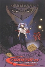 Kidou Senkan Nadesico: The Prince of Darkness