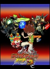 Duel Masters Victory V3