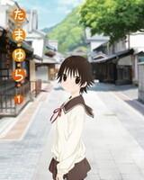 Tamayura: More Aggressive Picture Drama