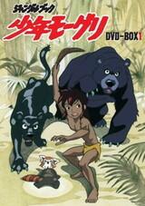 Jungle Book Shounen Mowgli
