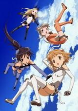 Sky Girls