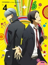 Persona 4 the Golden Animation: Thank you Mr. Accomplice