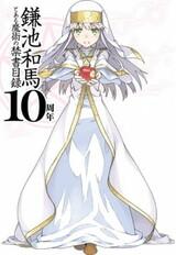 Toaru Majutsu no Index 10th Anniversary PV