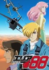 Area 88 (TV)