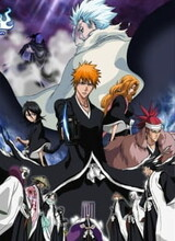 Bleach Movie 2: The DiamondDust Rebellion - Mou Hitotsu no Hyourinmaru