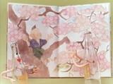 Kirin no Otenki Mama-san
