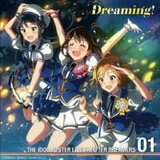 """The iDOLM@STER Million Live! """"Dreaming!"""" Animation PV"""
