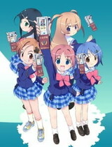 Gakuen Utopia Manabi Straight!: Natsu da! Manabi da! Kyouka Gasshuku da!