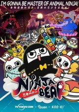 Ninja Bear the Animation★