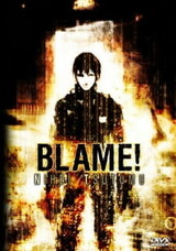 Blame! Special