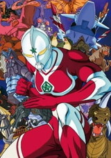 The☆Ultraman