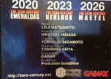 Zero Seiki Movie 2: Herlock