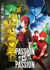 The iDOLM@STER SideM: 315 Variety Pack! Made In Passion!