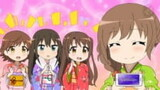 THE iDOLM@STER Cinderella Girls: Starlight Stage - Shinshun! Happy New Year Campaign