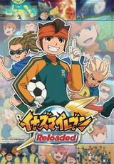 Inazuma Eleven: Reloaded - Soccer no Henkaku