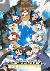 Strike Witches: 501 Butai Hasshin Shimasu!