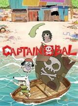 Captain Bal