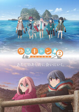 Yuru Camp△ 2nd Season