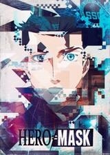 Hero Mask (2019)