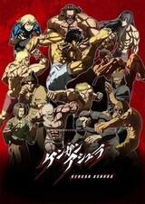 Kengan Ashura 2nd Season