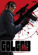 Golgo 13 (TV)